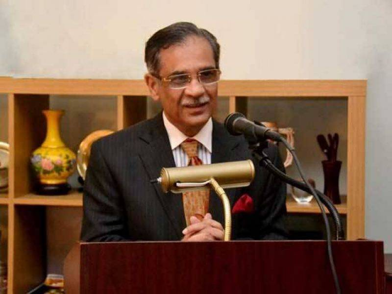 Ongoing criticism won't lead to dishonesty, says CJP Saqib Nisar