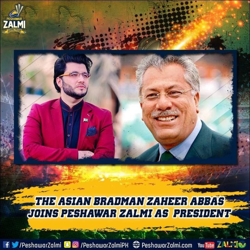 Zaheer Abbas becomes President Zalmi Group