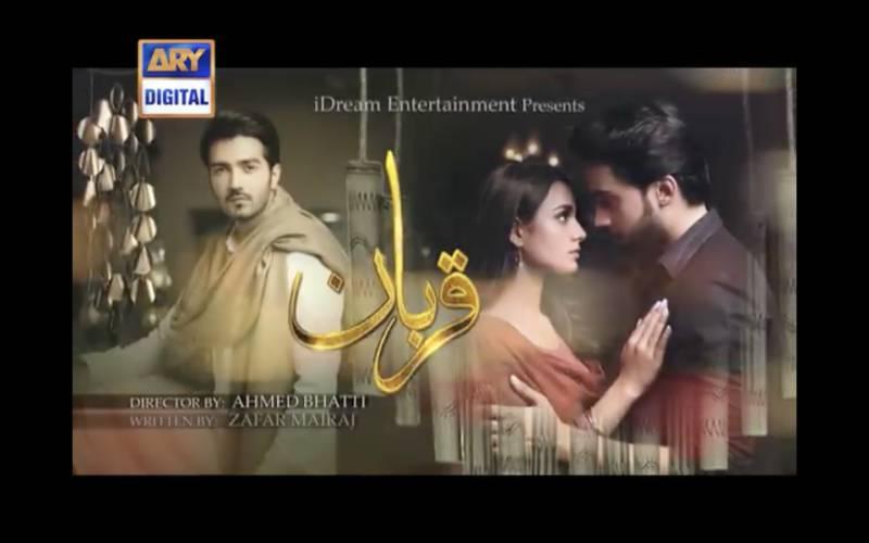 'Qurbaan' Drama Gets a Release Date