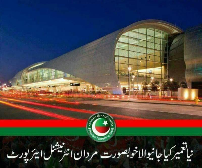 Khyber Pakhtunkhwa is 'changing' - using Photoshop
