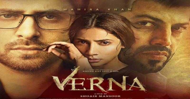 'Verna' Gets Green Signal For Release from Censor Board