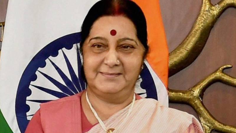 India to grant medical visa to ailing Pakistani woman: Sushma Swaraj