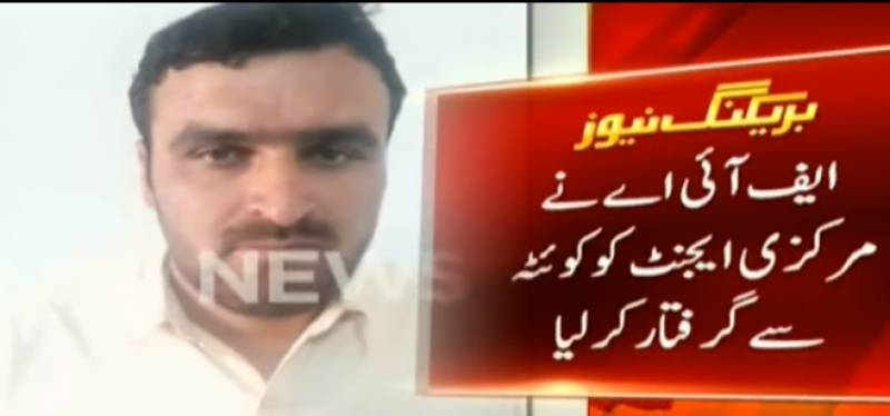 Turbat massacre: FIA arrests key human trafficking suspect