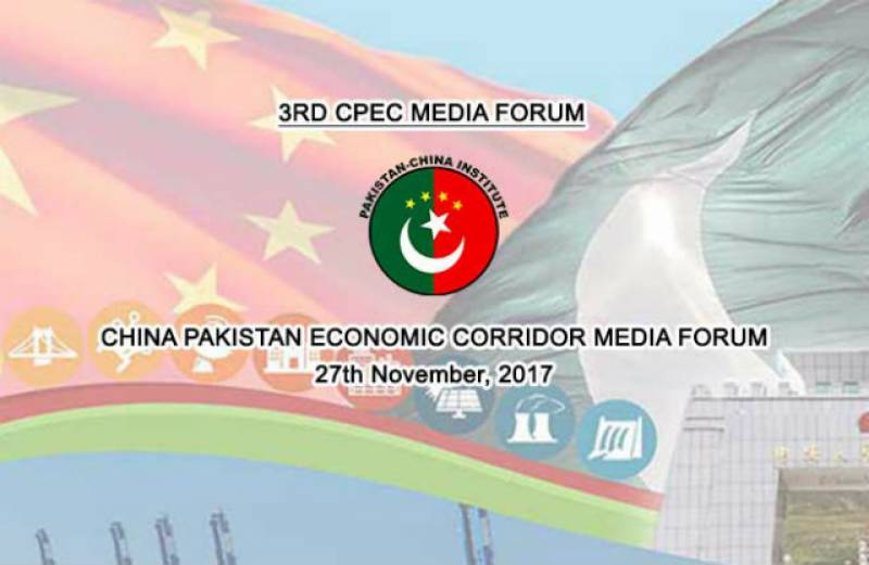 CPEC Media Forum begins in Islamabad on Monday