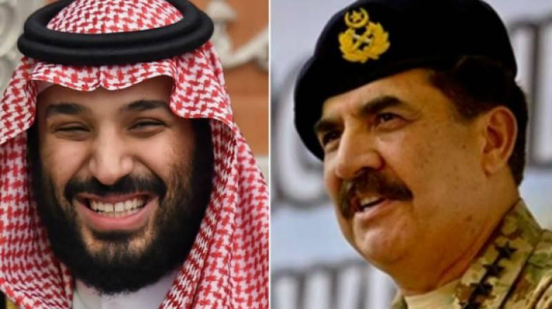 Saudi-led military coalition to help Islamic nations tackle terrorism: Raheel Sharif