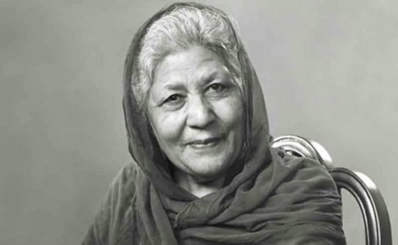 Famous novelist 'Bano Qudsia' remembered on 89th birth anniversary