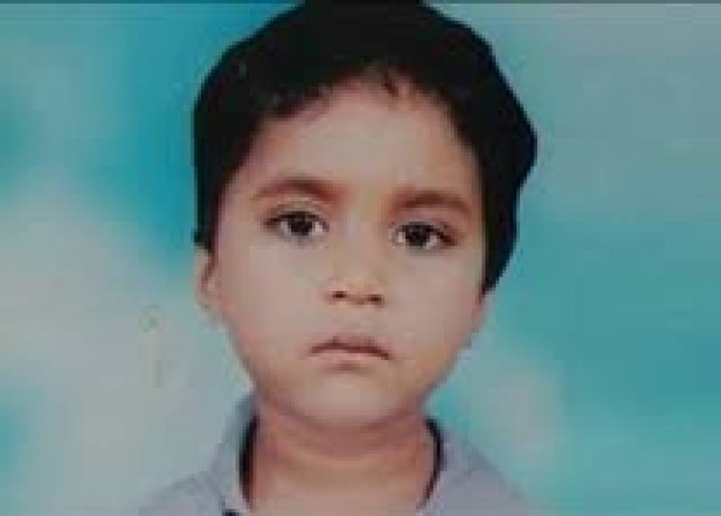 Lender kills six-year-old girl in loan repayment row in Faisalabad
