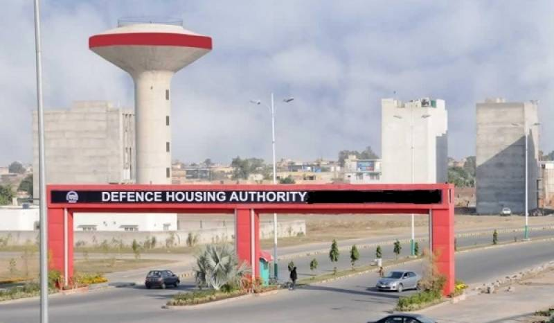 LHC issues notices to NAB, DHA to probe DHA City Lahore scam