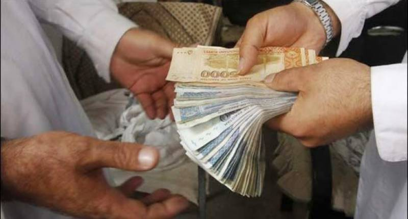 NBP releasing pension payments on Wednesday