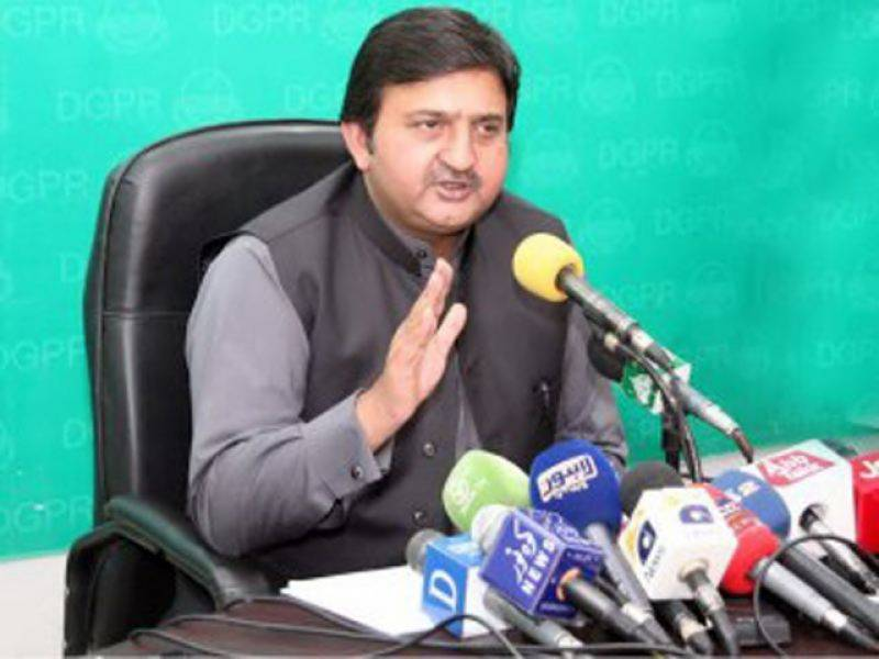 Punjab blames federation for amending Khatm-e-Nabuwwat clause