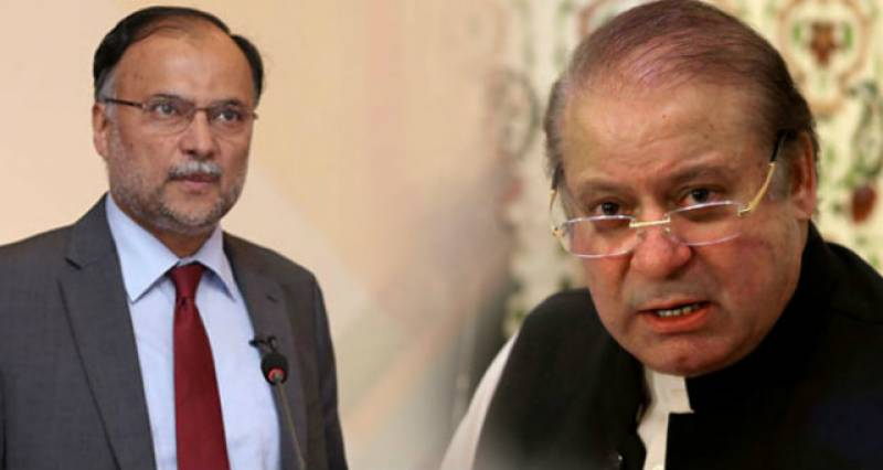 'Shame for PML-N': Nawaz lashes out at Ahsan Iqbal for mishandling Islamabad sit-in