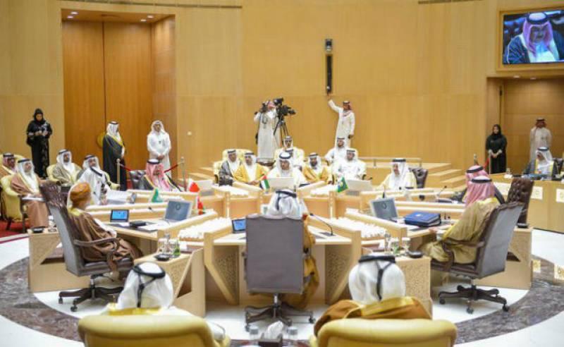 Kuwait invites Qatar to Gulf summit despite Saudi-led boycott