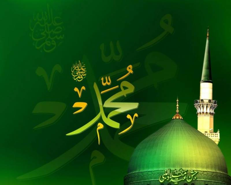 Eid Milad-un-Nabi (PBUH) being celebrated with religious zeal, fervour