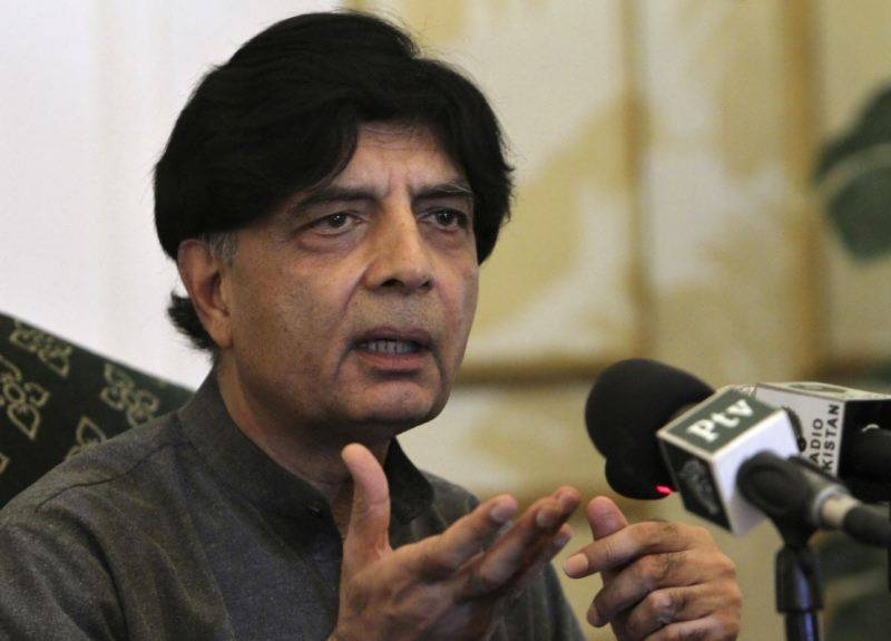 Intel report confirms police firing on protesters outside Ch Nisar's home