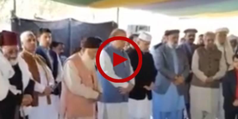 Nawaz Sharif attends Eid Milad un Nabi mehfil in Jati Umrah