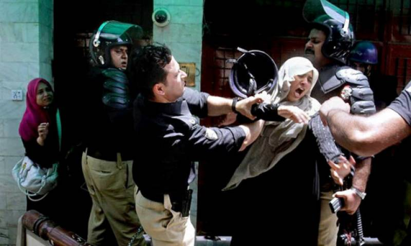 Model Town massacre: Justice Najafi inquiry report points fingers at CM, Rana Sanaullah & Punjab Police
