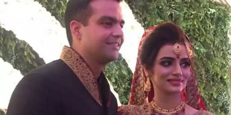Just Married! Geo TV news anchor Ayesha Khalid ties the knot (see pics, video)