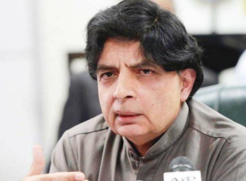 PML-N must shift focus from targeting state institutions to next elections: Nisar