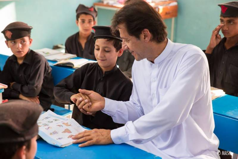 1,000 primary schools in KPK closed permanently over low enrolment