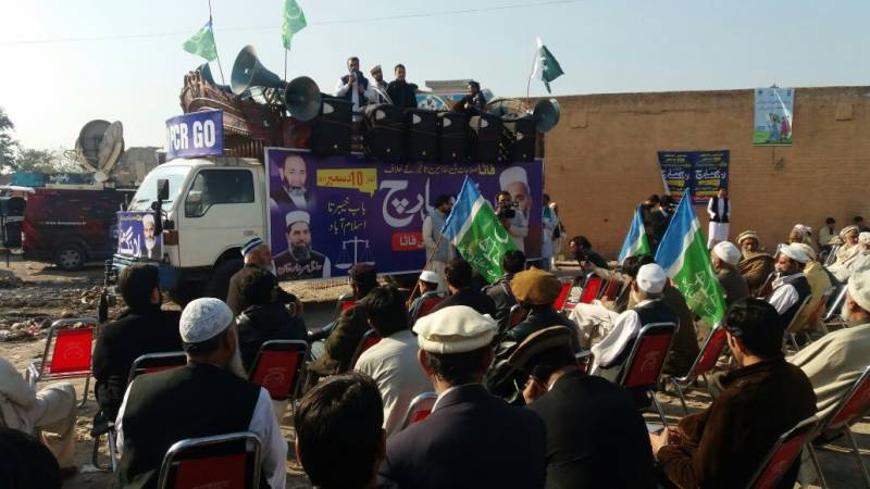 Another 'Dharna':JI to stage sit-in at Faizabad, D-Chowk to seek merger of Fata with KP