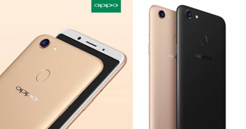 OPPO launches F5 Youth for Pakistani users