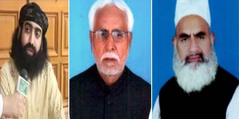 3 PML-N MPAs loyal to Pir Sialvi send resignations to Punjab Assembly secretariat