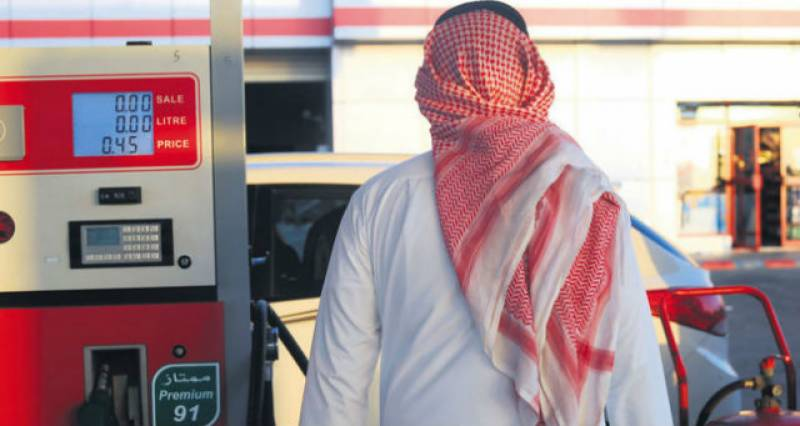 Saudi Arabia set to increase fuel prices by 80%