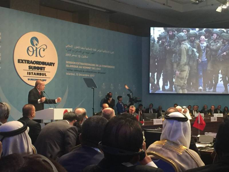 Jerusalem status: Extraordinary OIC summit with 57-member states underway in Istanbul