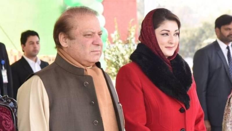 'Biased' accountability vindicates victimization against Nawaz Sharif, says Maryam Nawaz