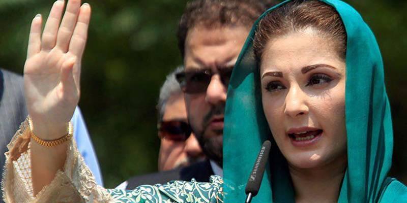 'Fair decisions' don't need justification or clarification: Maryam Nawaz