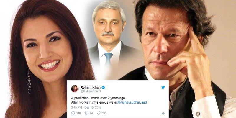 #Mujhaysubhaiyaad: Reham Khan fuels emotional Twitter debate after Jahangir Tareen's disqualification