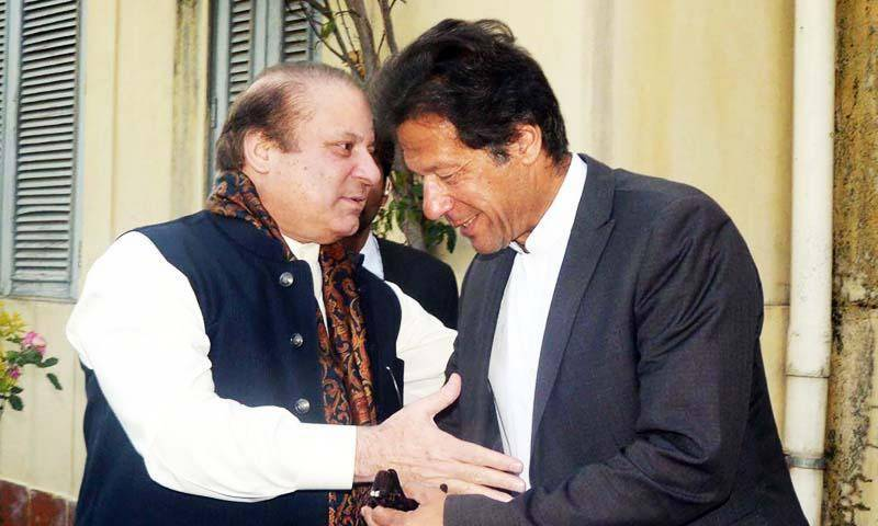 SC clarifies why it handled Imran's disqualification case differently than Panama Papers case