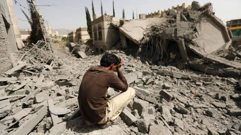 Saudi-led coalition airstrike hits wedding ceremony in Yemen killing 10 women