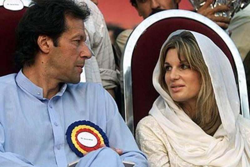 Sheikh Rashid asks Imran to bring Jemima in Pakistan's politics