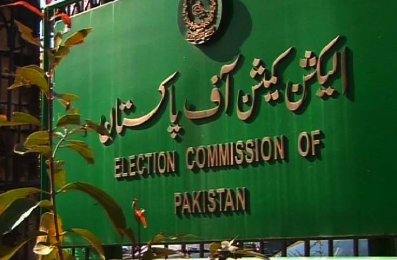 ECP seeks reply from PPP, PML-N in foreign funding case
