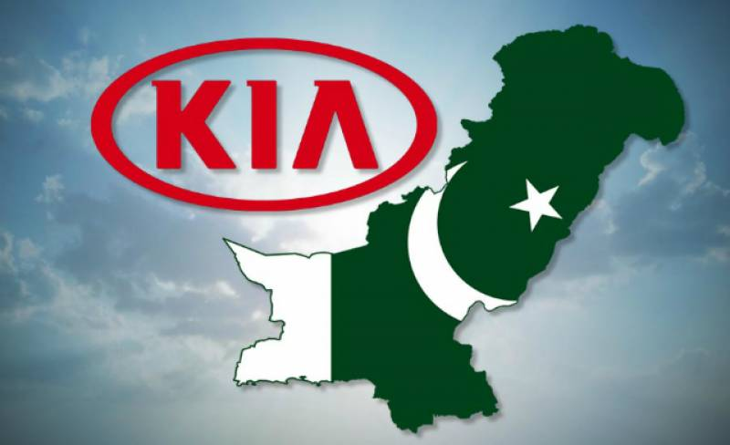 KIA Lucky Motors signs agreement with Pakistan government