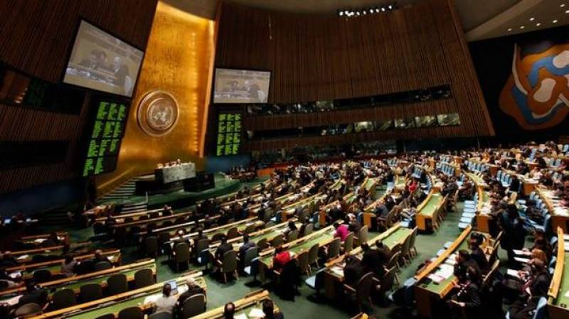UN General Assembly to vote on Jerusalem move today