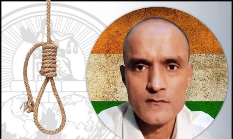 Where will the meeting between Jadhav & his family take place...???