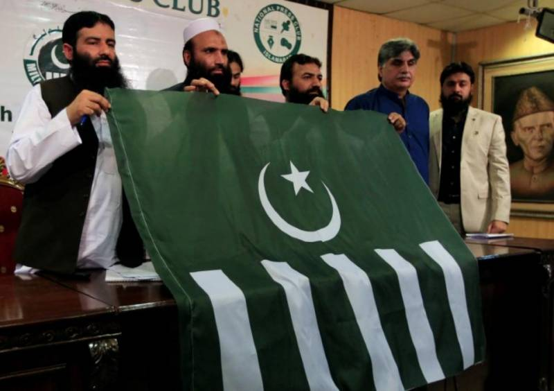 Interior ministry opposes registration of Milli Muslim League as political party