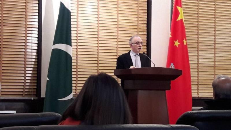 Pakistan's parliamentarians visit China on Communist Party's invitation