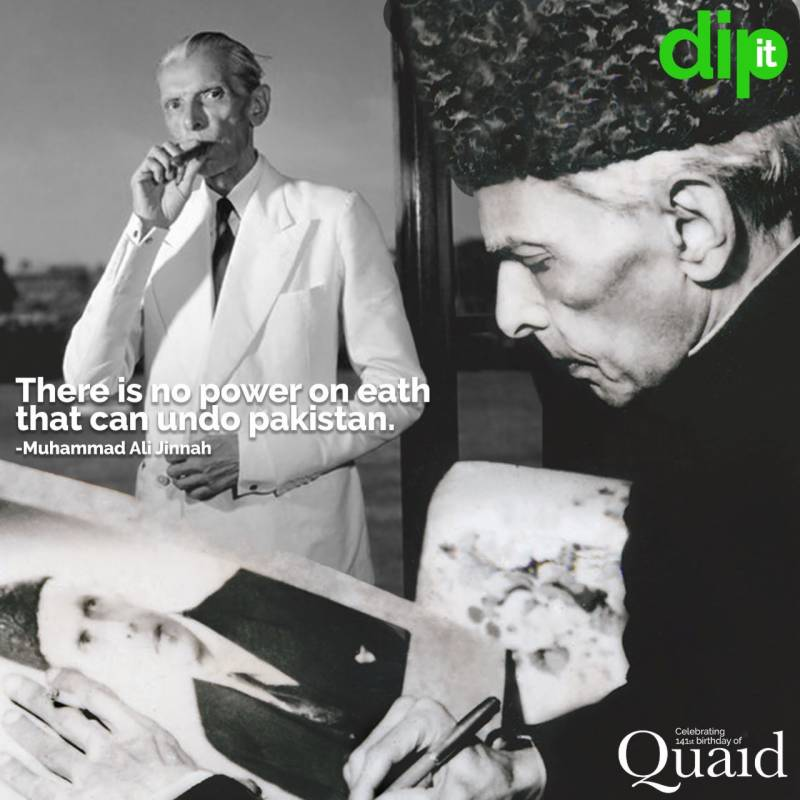 5 Quotes from Quaid; Father of the Nation