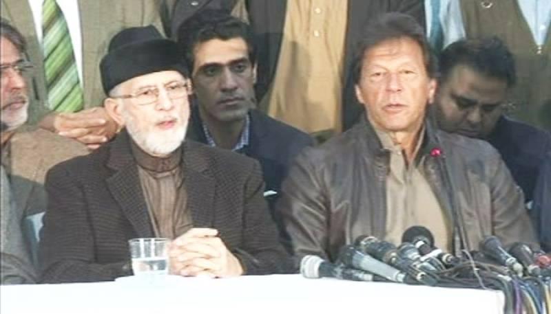 Model Town case: Imran, Qadri to devise future strategy in APC on Dec 30
