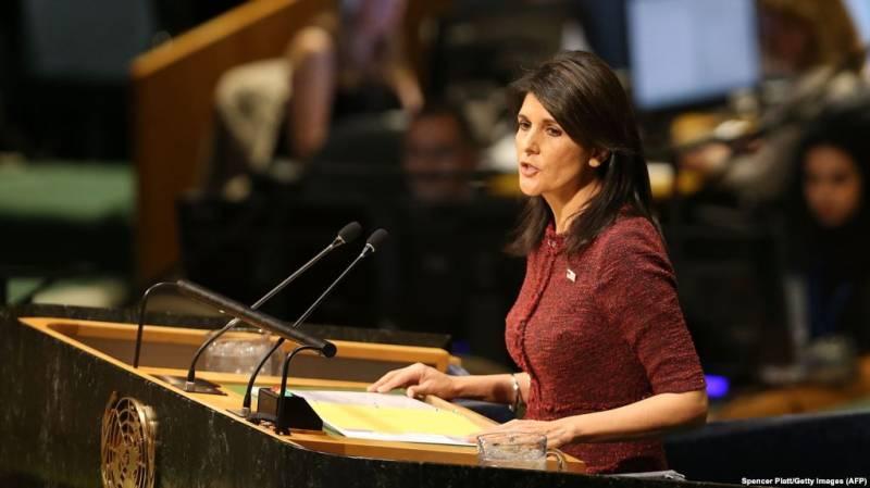 'We'll no longer let US generosity be taken advantage of': Nikki Haley hails $285m cut to UN budget