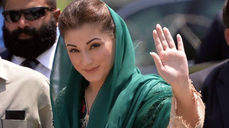 Where was Maryam Nawaz born? Ex-PM reveals at PML-N social media convention