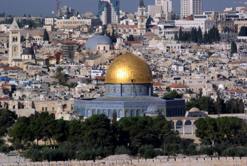 Iran recognises Jerusalem as Palestine capital