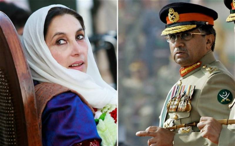 Musharraf sees establishment's 'rouge elements' behind Benazir's murder