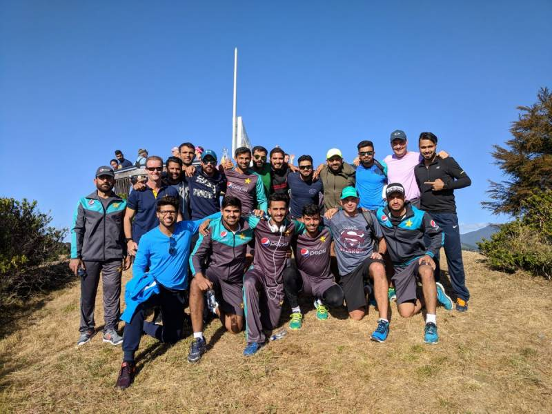 Pakistan cricket team's day out in New Zealand