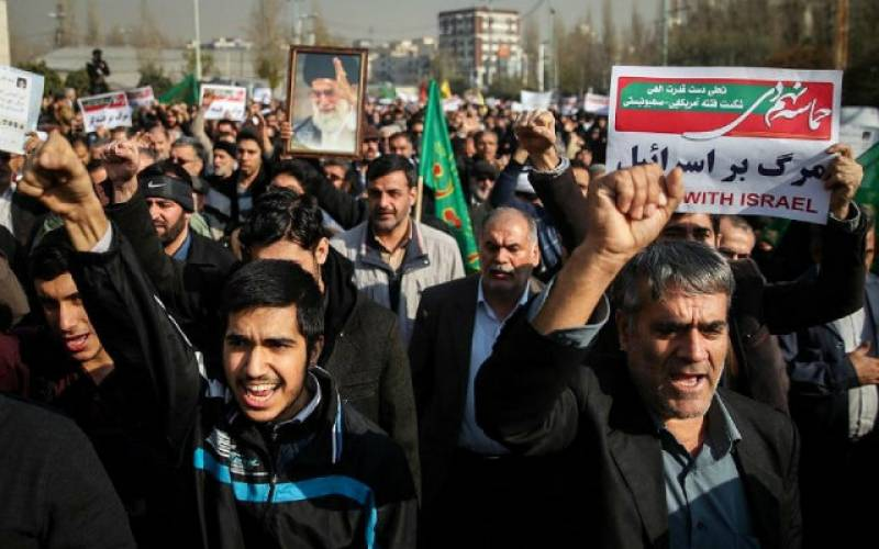 Pro-government rallies follow rare protests in Iran