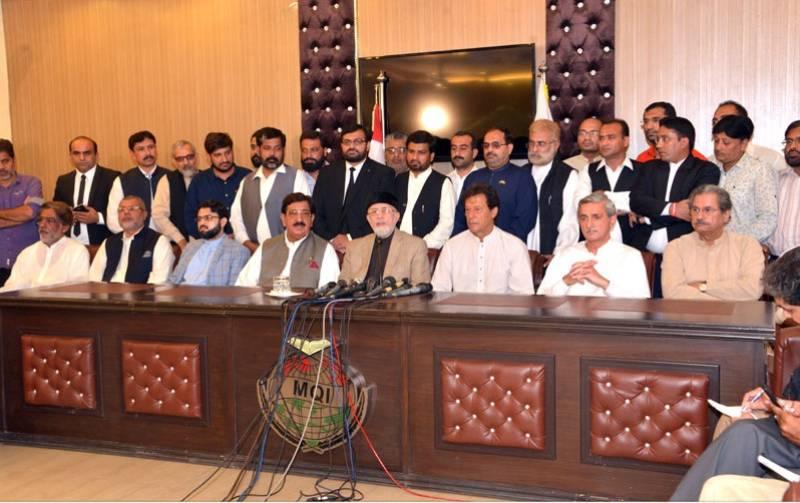 Qadri warns of sit-in to seek resignation of Shehbaz Sharif, Rana Sanaullah