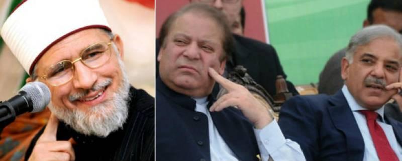VIDEO: The self-contradictions of Dr Tahirul Qadri